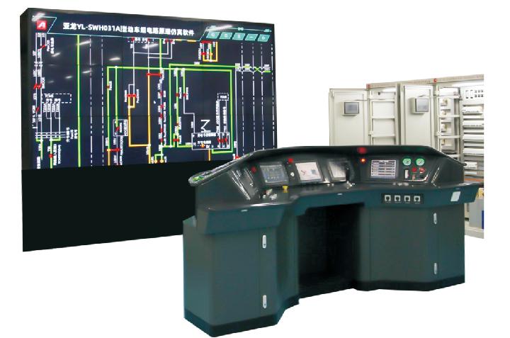 亚龙YL-311C型复兴号(CR400AF)动车组电气控制系统装置